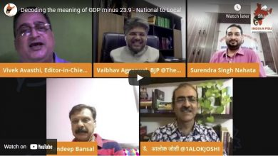 Photo of Decoding the meaning of GDP minus 23.9 – National to Local