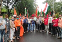 Photo of Countrywide Demonstration Of Defence Civilian Employees Today