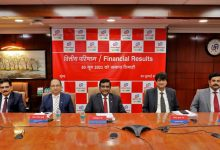 Photo of Union Bank Of India Quarterly Results : Operating Profit And Net Profit Improves By 31.45% and 254.93% On YoY Basis
