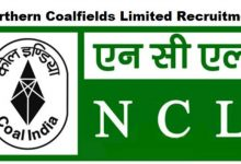 Photo of Blatant Violation Of Norms In Tender Process In Northern Coalfields Limited