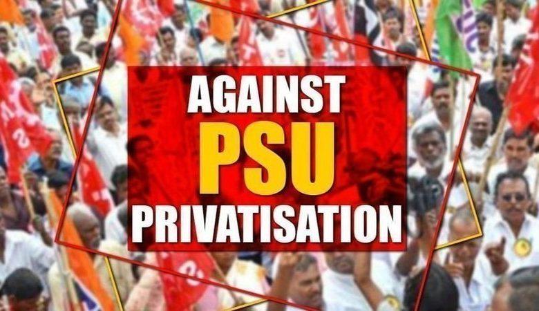 Image Courtesy Change.org