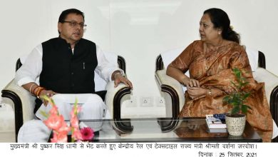 Photo of Union Minister Of State For Railways And Textiles Calls On Chief Minister Of Uttarakhand