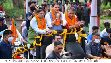 Photo of Uttarkhand CM Inaugurates Schemes Worth Rs 70 Crore For Mussoorie