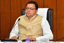 Photo of Uttarakhand CM Dhami Holds Dialogue With Representatives Of CII