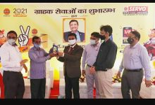 """Photo of IndianOil launches """"Pure Aur Poora Dono Hee"""" Campaign & """"Free Petrol"""" Scheme In Eastern Uttar Pradesh"""