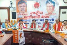 Photo of Bring Petrol And Diesel Under GST Regime To Control Inflation, Urges Akhil Bhartiya Udyog Vyapar Mandal