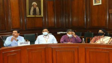 Photo of Pralhad Joshi Chairs Consultative Committee Meeting On Jharia Coalfield Master Plan